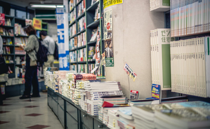 Book store in Akihabara