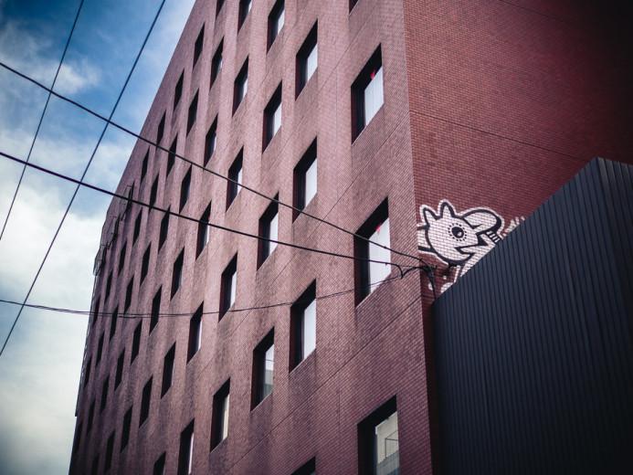 Akihabara Graffiti