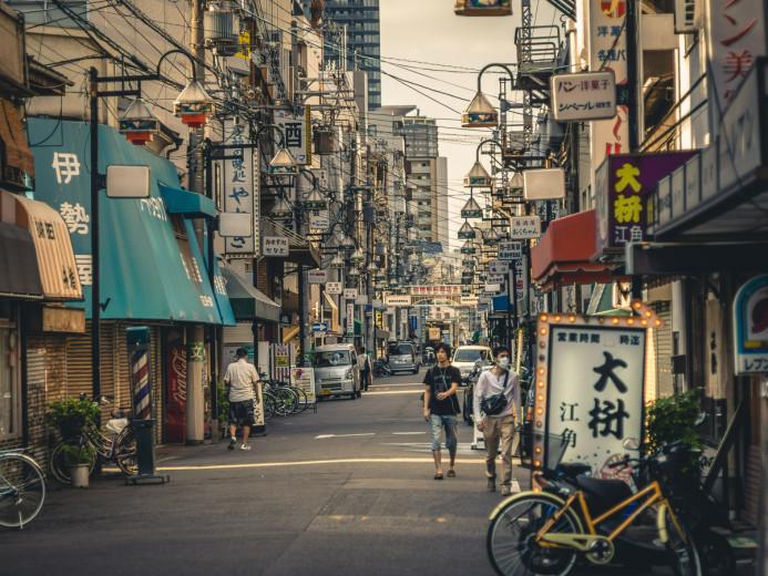 Backstreets of Osaka