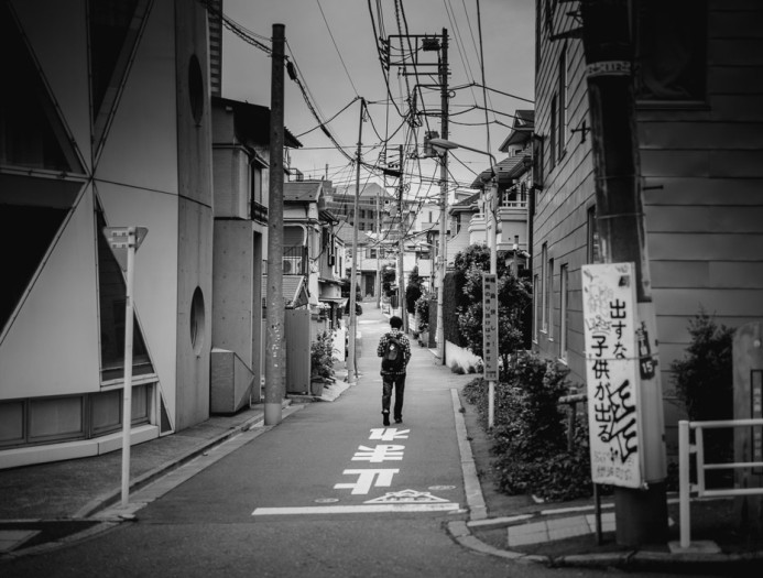 Walking Alone in Ebisu