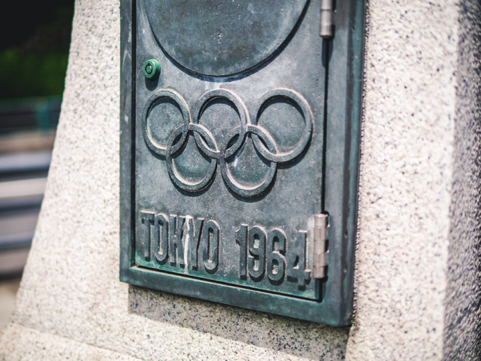 1964 Olympics in Tokyo