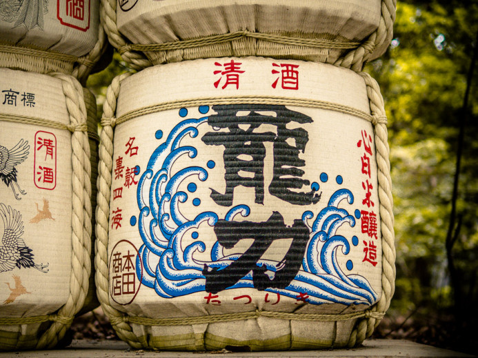 Sake Barrel Painting in Yoyogi Park