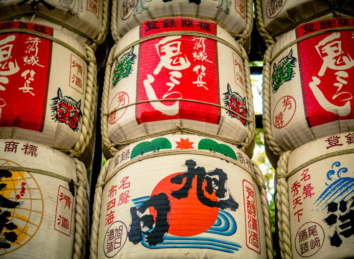 Sake Barrel Paintings in Yoyogi Park