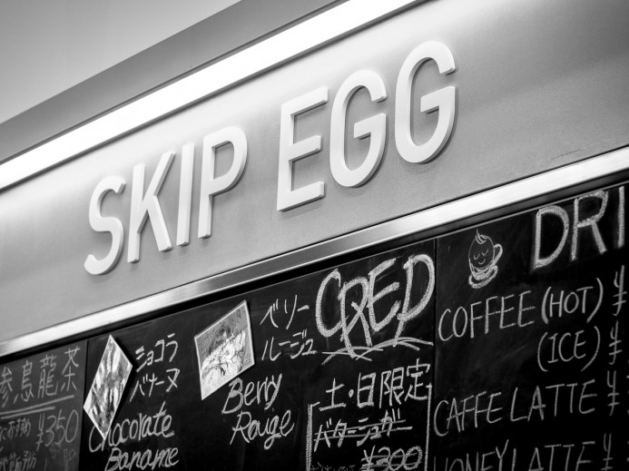 Skip Egg (Get Apples)