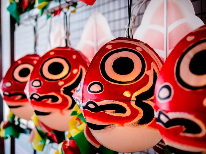 Nebuta Fish Floats