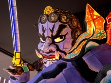 Nebuta Demon Warrior