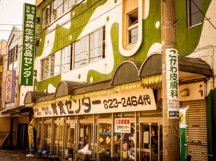 Gyosai Center