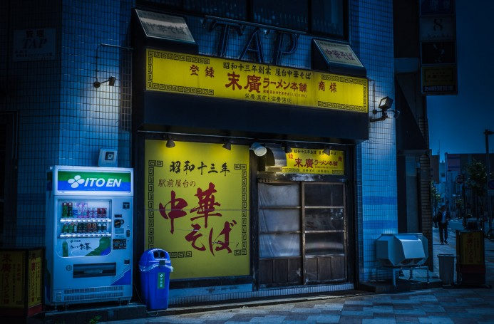 Seuhiro Ramen Shop