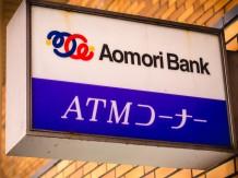 Aomori Bank