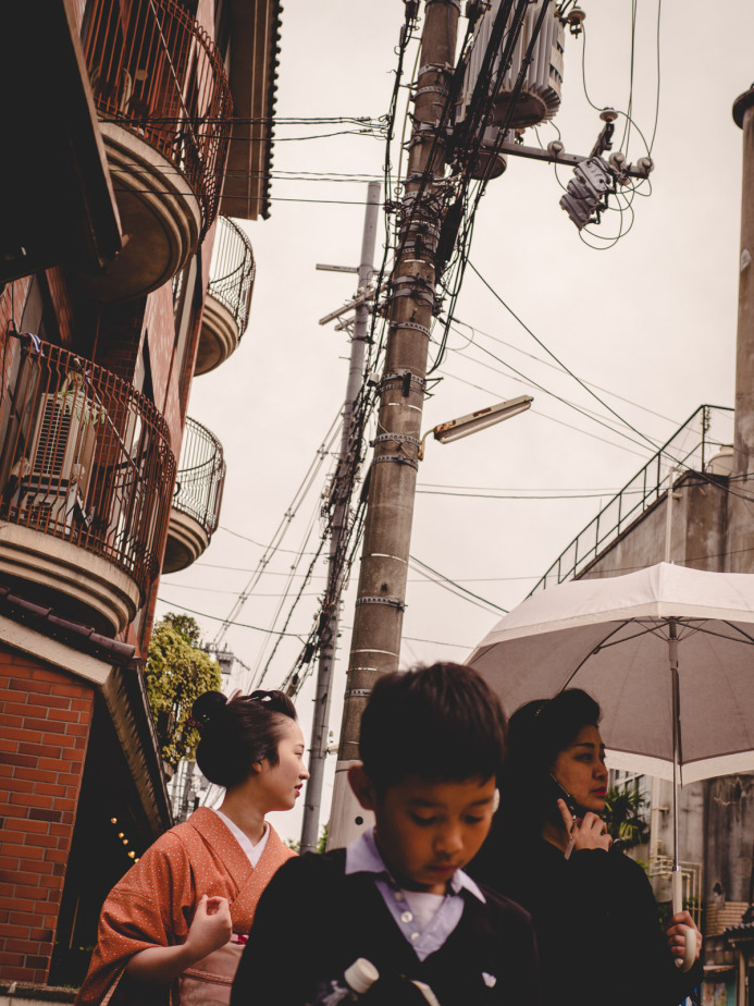 Afternoon in Gion