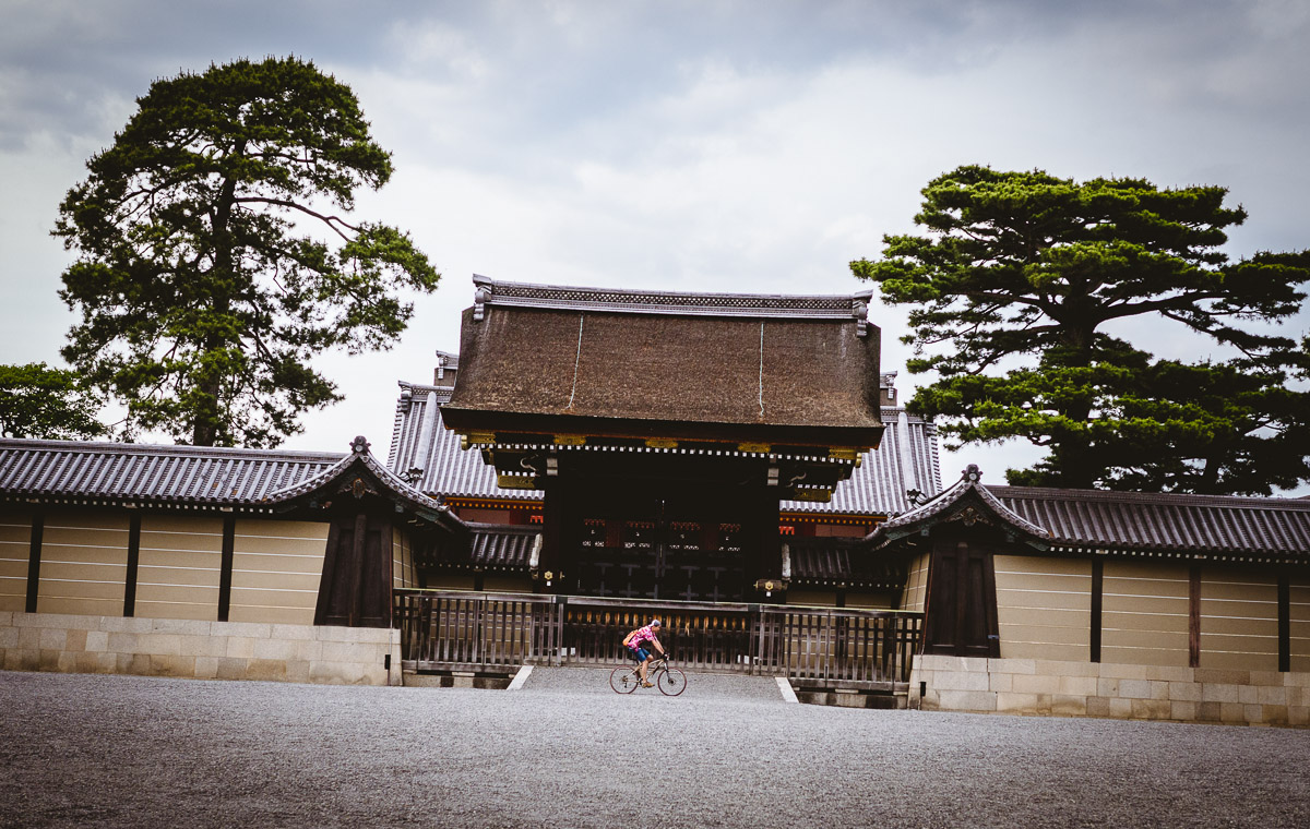 The Hidden Palace: Kyotos Imperial Palace