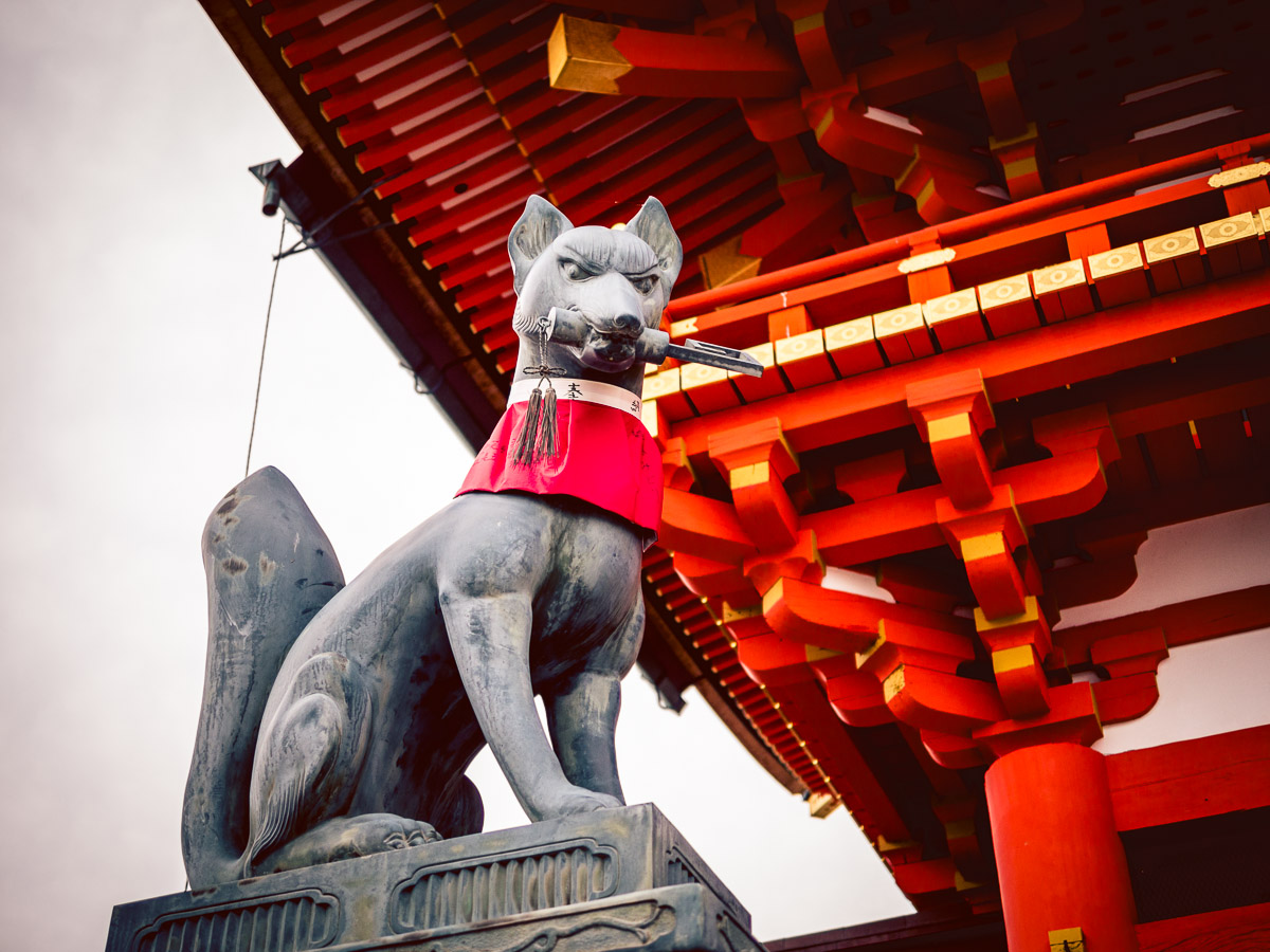 Journey in Inari: Temple of the Fox