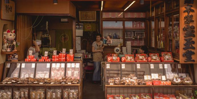 Senbei Shop