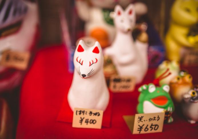 Kitsune (Fox) Figurine