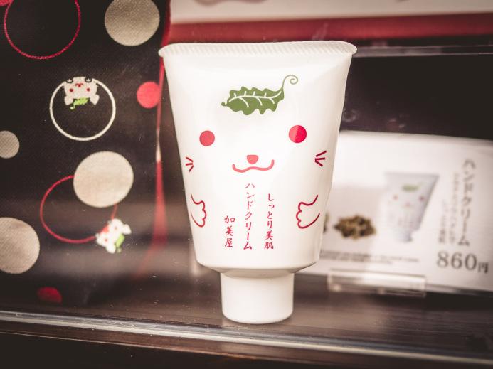 Kitsune Hand Cream