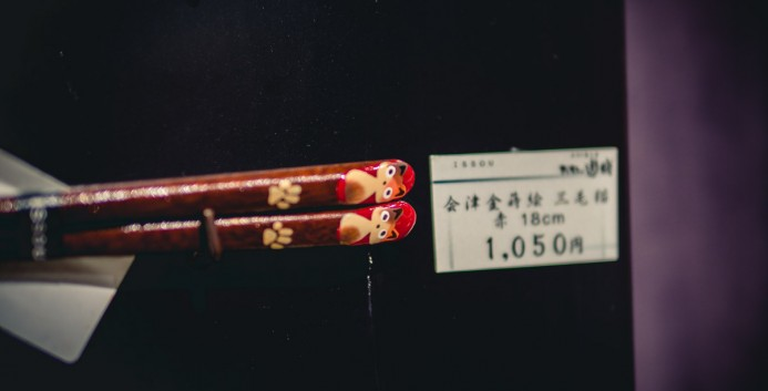 Kitty Chopsticks