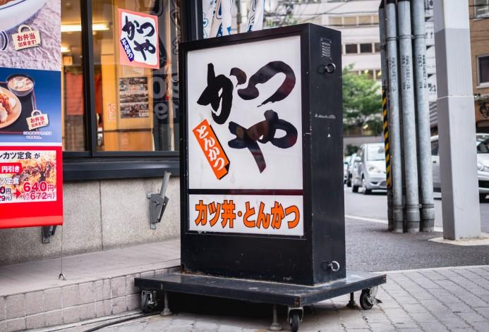 Sign Box