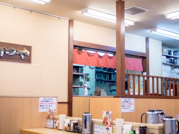 Inside the Katsuya