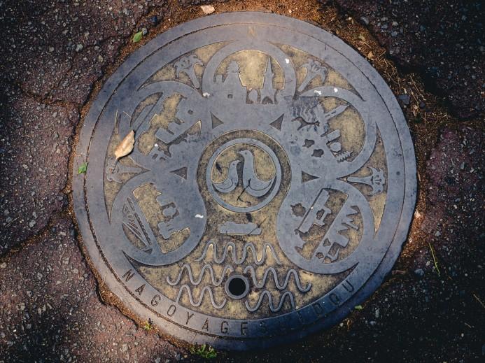 Nagoya Waterworks