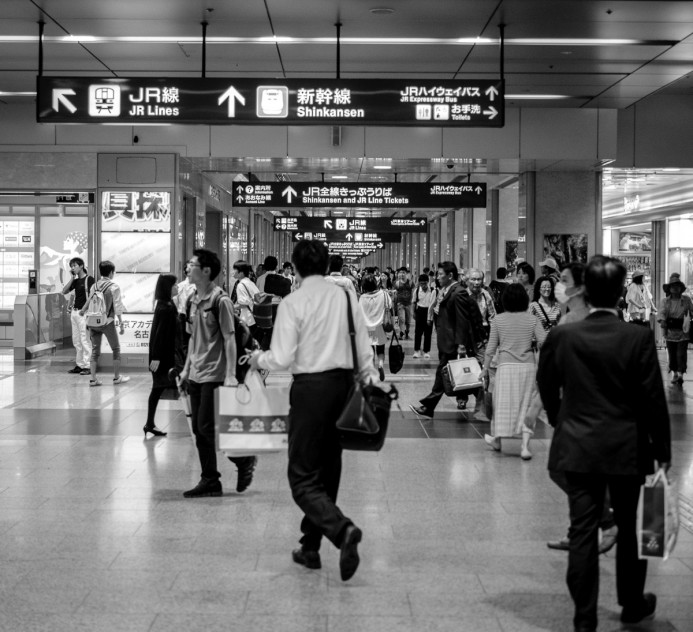 Navigating Nagoya Station