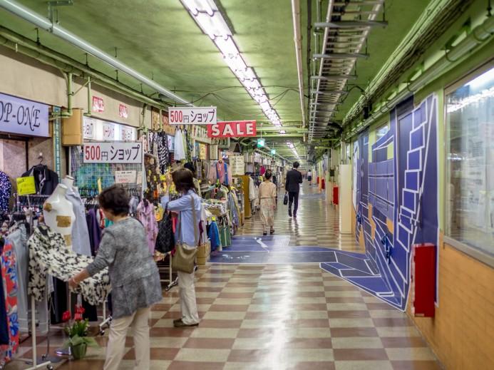 Underground Thrift Shops