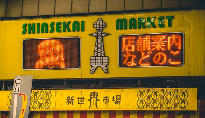 Market Television