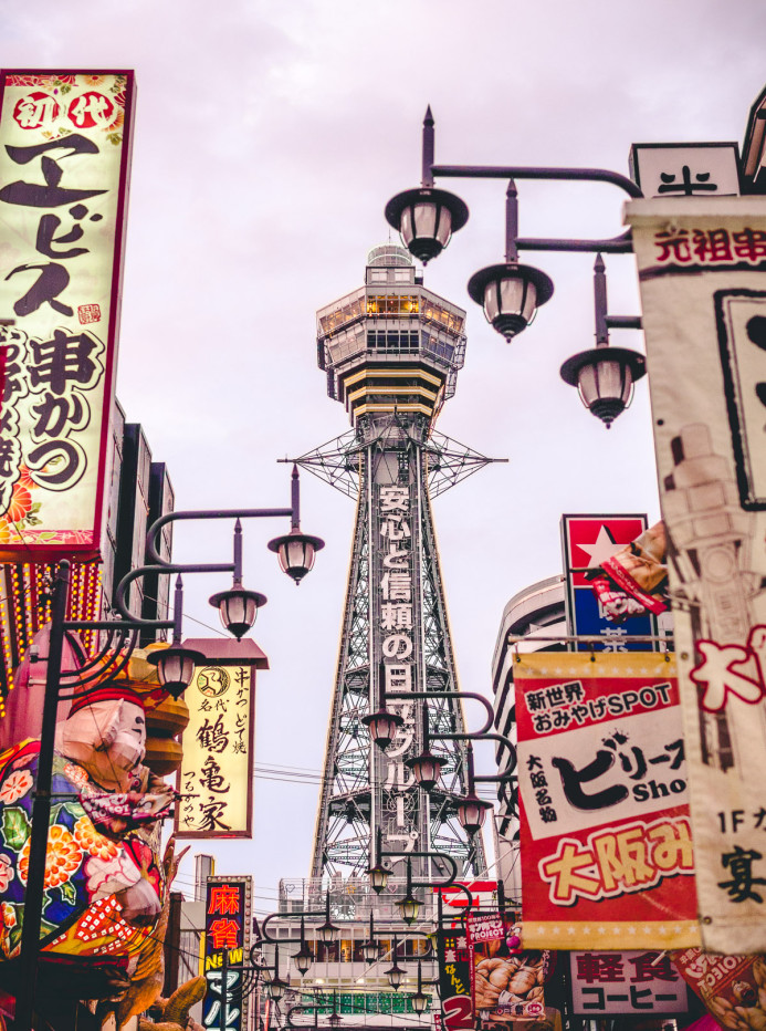 Tower Overhead