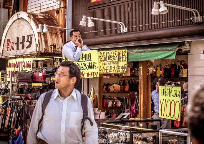 Enthusiastic Salesmen of Ameyoko