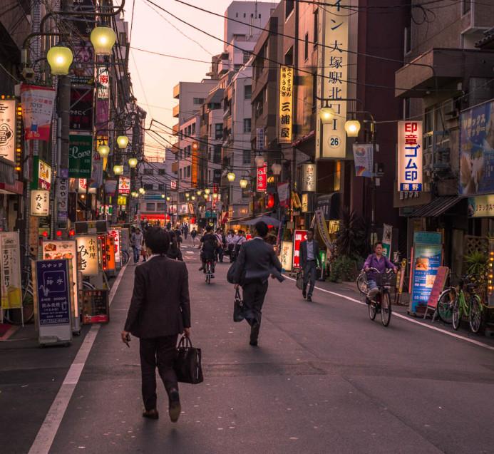 Rush Hour in Otsuka