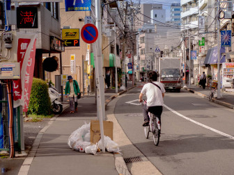 Otsuka Traffic Jam