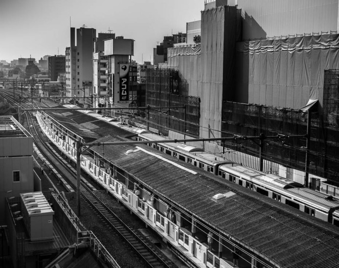 Morning over Otsuka Station