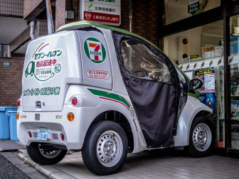 7-Eleven Delivery Vehicle
