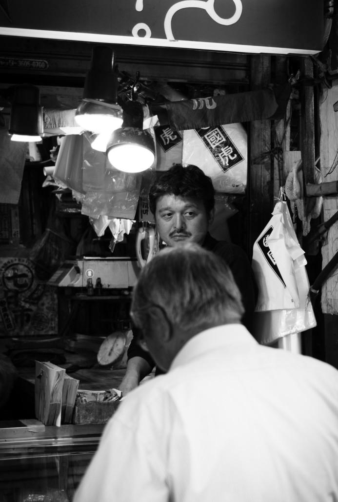The Vendor