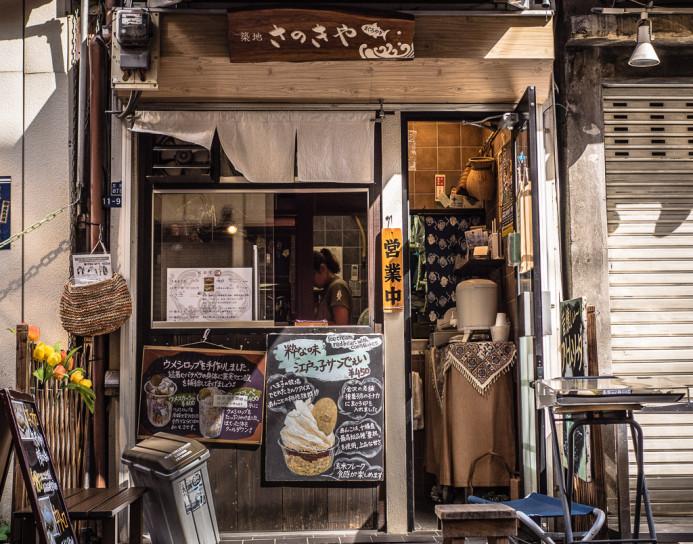 Maguroyaki stall at Tsukiji Fish Market