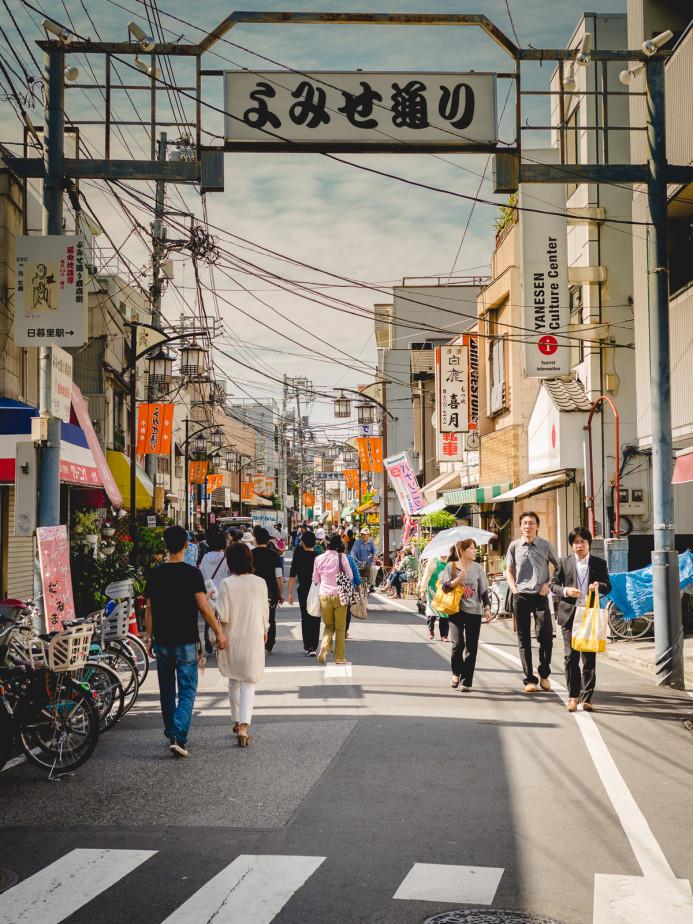 Shops in Yanaka