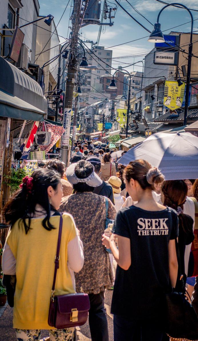 Crowded Yanaka Ginza
