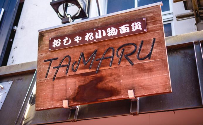 I love ya Tamaru