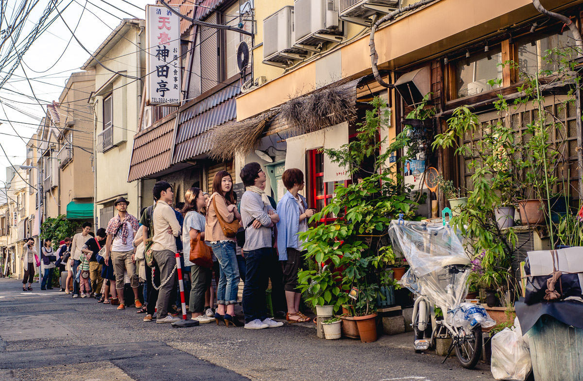 how to get to yanaka ginza